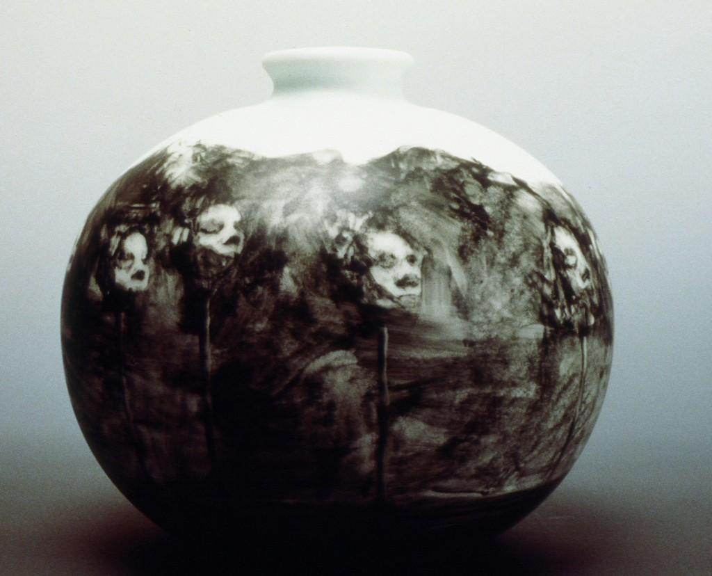 Limoges Project, 1992. Porcelain.
